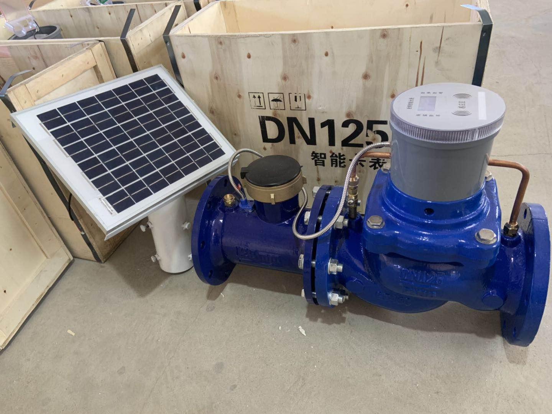太阳能灌溉水表厂家、报价、直销、供应【山东中泉仪表科技有限公司】