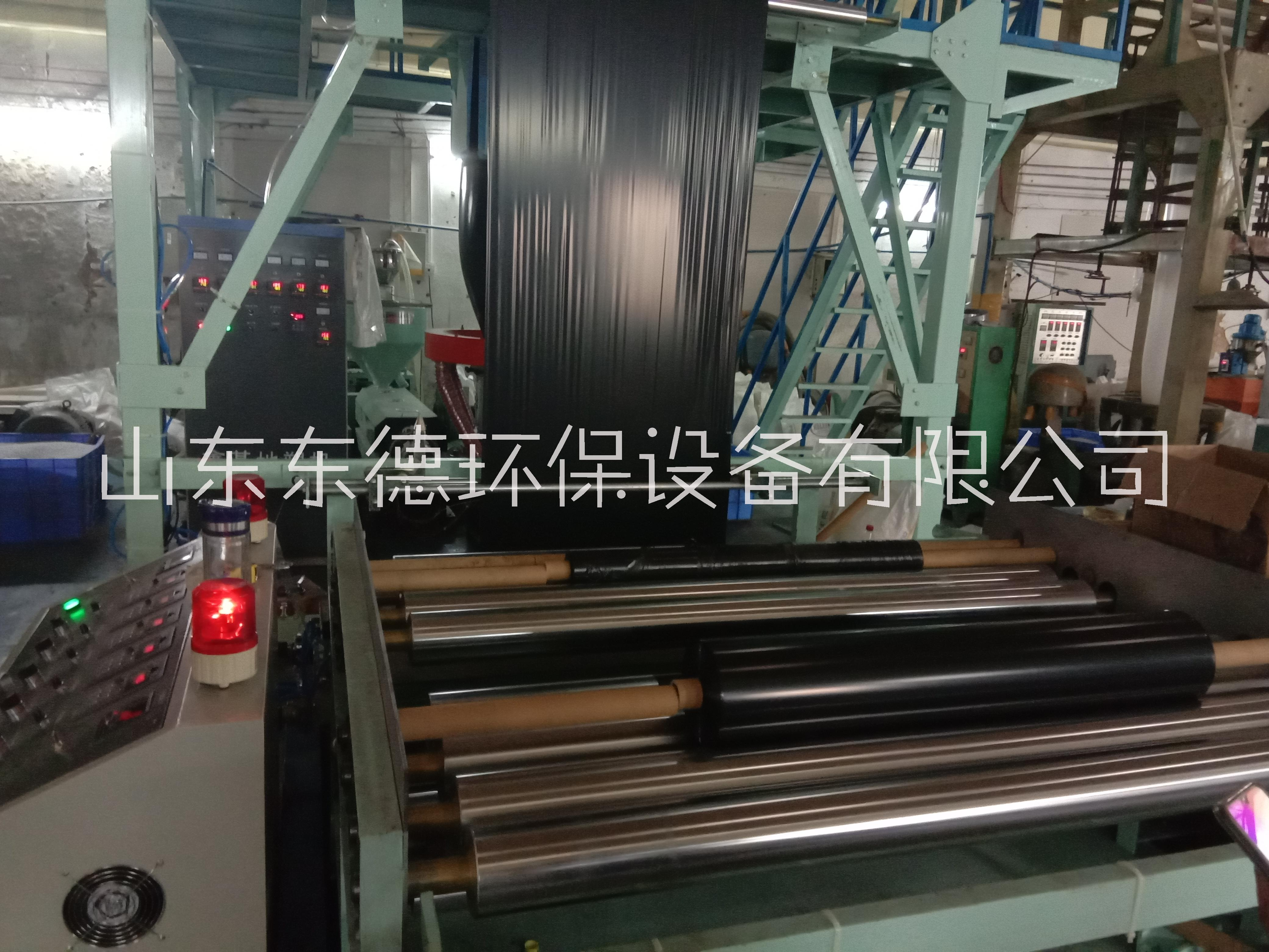 地膜设备厂家供应、青岛地膜设备生产商