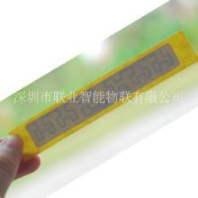 RFID射频卡电子标签智能卡厂家