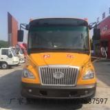 国六牡丹36座小学生校车   牡丹MD6710X6型36座小学生专用校车价格
