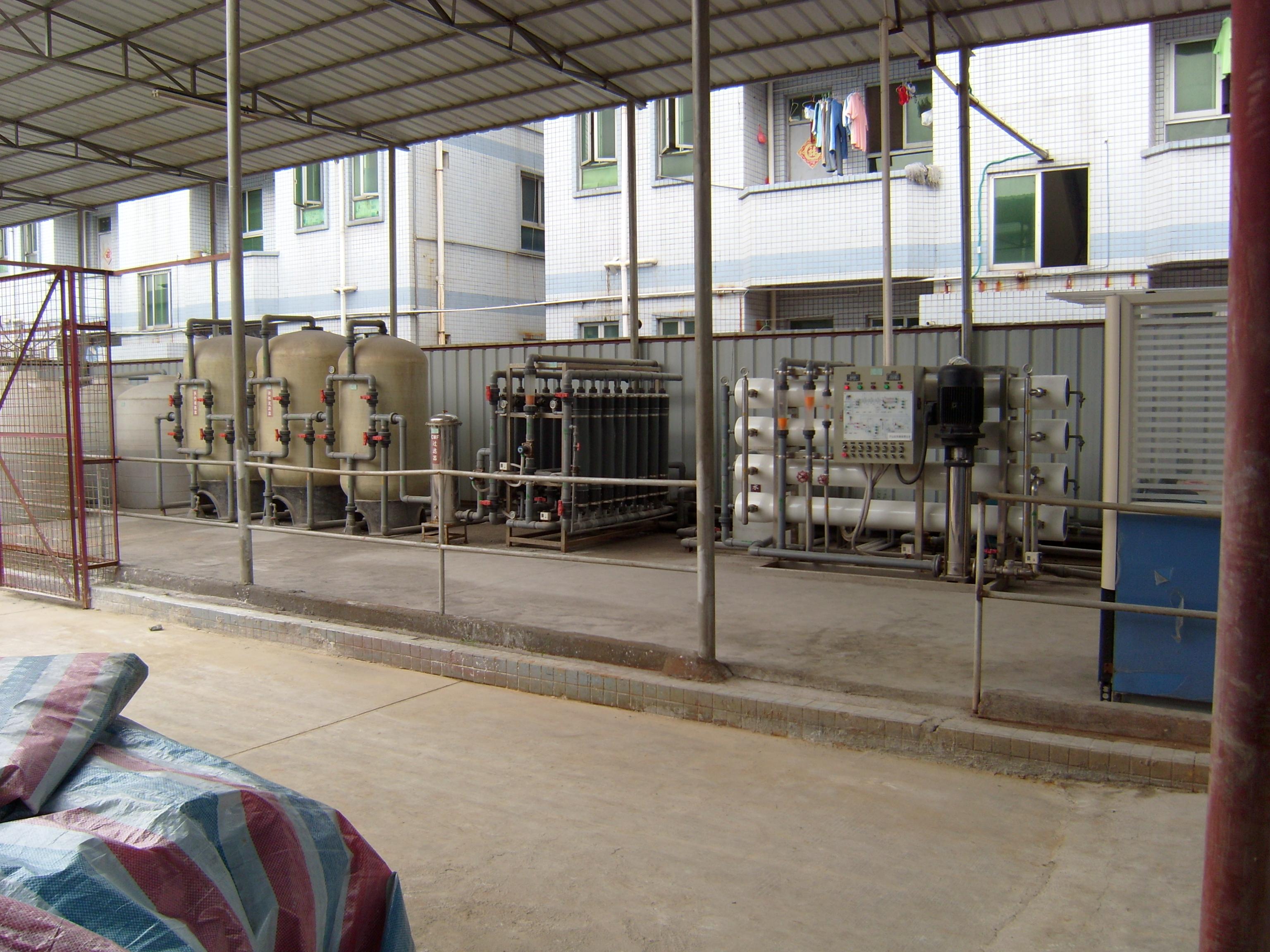 工业中水回用设备大型废水处理系统超滤净水设备
