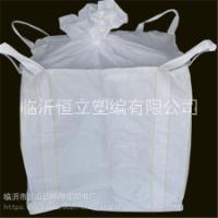 湖南港口码头吨袋大号加固高载重集装袋双经基布太空袋