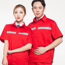 防静电工作服-防静电工作服定做-夏季短袖防静电工作服批发