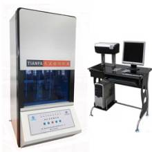 供应橡胶硫化仪 BLH-III型 无转子硫化仪图片