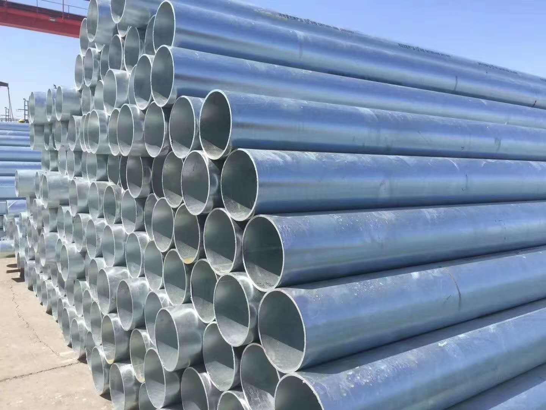 成都镀锌钢管厂家直销、价格、批发【成都傲越贸易有限公司】
