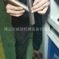 无缝管切弧机器不锈钢管磨口设备大功率圆钢坡口机 圆管坡口机
