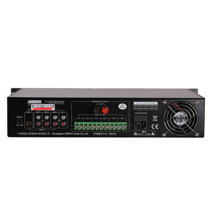 DSPPA迪士普MP210P MP310P MP610P MP1010P 带前置带分区广播功放