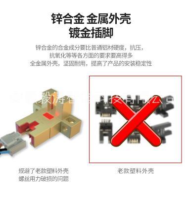 東方讯科传感器图片/東方讯科传感器样板图 (2)