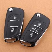 沌口配汽车钥匙店,配车钥匙电话,汽车钥匙锁车里面了
