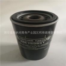 厂家供应三菱ME150631柴油滤芯6D24批发