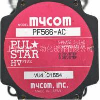 MYCOM 步进电机PCE5441-AC