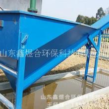 螺旋式砂水分离器   一体化污水处理设备  生活污水处理设备 带式压滤机 气浮机 砂水分离器图片