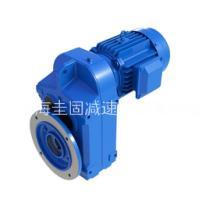 上海大量供应摆线针轮减速机生产厂家一站式供应 摆线针轮减速机多少钱图片