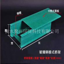 玻璃钢桥架 厂家直销图片