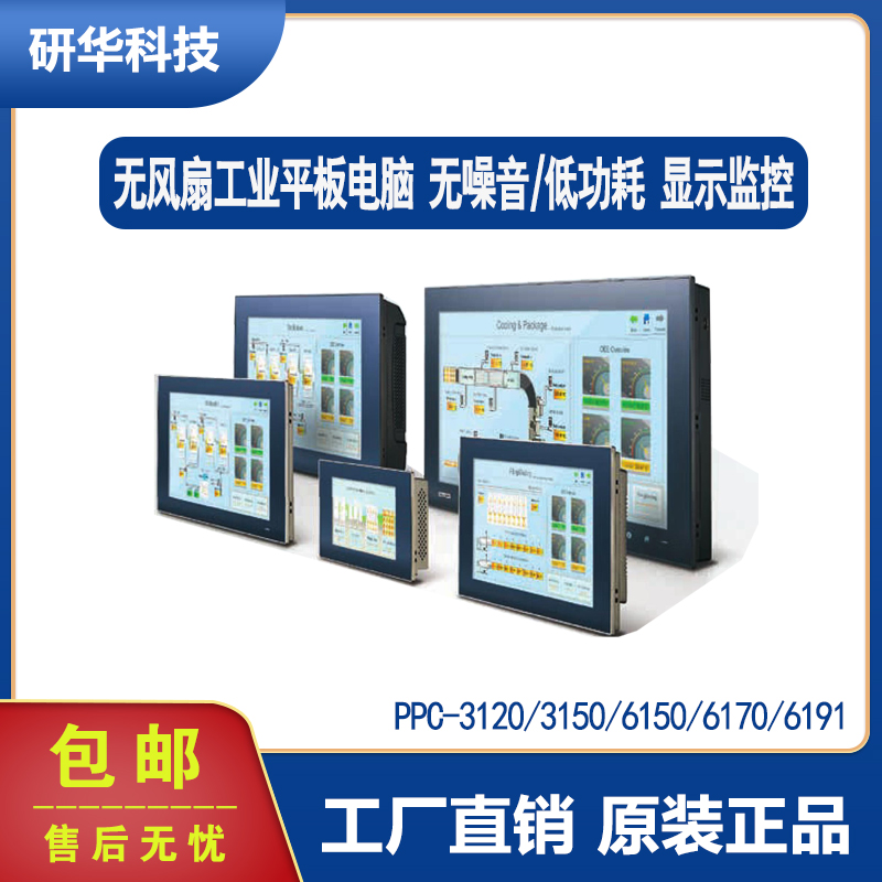 西门子工业平板电脑如 3 口 之家
