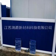 彩钢围挡 南通厂家大量现货pvc围挡 工地隔离彩钢围挡图片