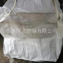 集装袋吊装碳黑方形四角集装吨袋定制方形环保塑料碳黑兜底集装袋图片