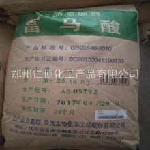 食品级富马酸 常茂富马酸反丁烯二酸 延胡索酸25kg装富马酸用途图片
