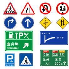 制作交通反光标志牌 道路警示标志牌 多方向指示牌定制图片