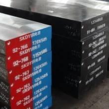 上海SKD61模具钢供应商批发价 日立热作模具钢多少钱  铝合金压铸模具钢SKD61圆钢 模板图片