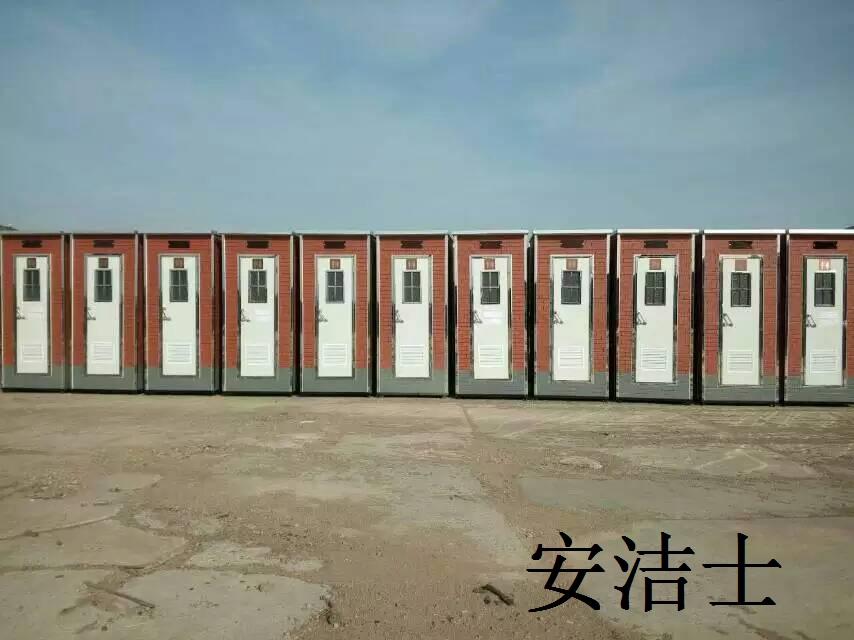 太原大同移动厕所租赁厂家定制销售