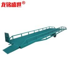 重庆市物流车间集装箱装卸货平台 山东厂家质量好 价格低 可定制批发