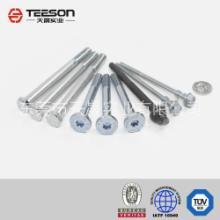 非标高强度碳钢12.9级汽车螺栓,高碳钢螺栓,10.9级汽车螺栓批发