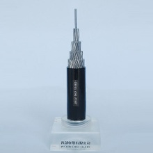 架空电缆,有什么优点和作用? 高低压架空电缆生产厂家  10KV交联绝缘架空电缆   陕西架空电缆生产厂家图片