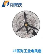 JF系列工业电风扇 用作防暑降温、通风换气、美观大方图片