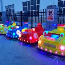 定时商场扫码出租广场商用儿童电动车小孩玩具车可坐人碰碰车图片