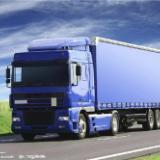 杭州至厦门专线大型设备运输   家具物流 长途搬家 服装包快运公司  杭州到厦门整车零担
