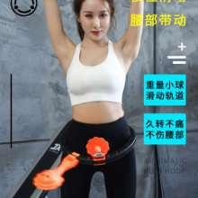 上海新型呼啦圈批发、订购、网红款、功能【义乌市拂花贸易有限公司】