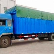 珠海到抚州物流公司 珠海到抚州整车运输 珠海到抚州物流运输图片