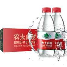 瓶装水厂家  北京瓶装水供应商