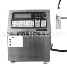 供应全进EKST喷印机 打码机 小字符点阵喷码机 主板保3年图片