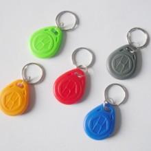 【行情】钥匙扣卡销售 钥匙扣卡厂价出售价格便宜-上海卡迅智能卡有限公司图片