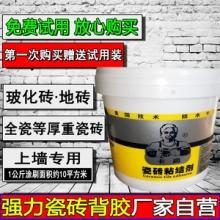 瓷砖粘结剂品牌直销价格 找广州卡高生产厂家图片