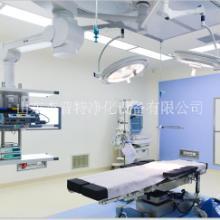 手术室净化系统| 负压手术室装修|  手术室净化工程图片