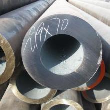 山东大口径厚壁焊管批发 大口径厚壁焊管价格 焊管优质供应商【山东峻航钢管有限公司】图片