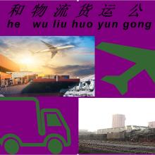昆山到北京物流專線,常熟到北京物流專線 張家港到北京物流專線 蘇州到北京大件物流專線公司圖片