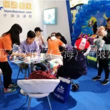 2021粤港澳大湾区婴幼儿游泳展图片
