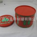 精美陶瓷杯圆罐厂家  精美陶瓷杯圆罐价格
