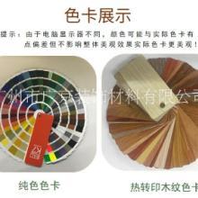 廣州粉末靜電噴涂【表面處理加工 顏色 除油 清洗】價格/報價圖片