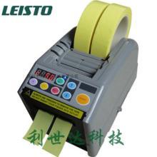海棉胶美纹尼龙胶高温胶 自动胶带切割机ZCUT-9图片
