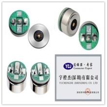 吸磁连接器防水 单点 2pin 磁吸充电器 大电流磁吸头 圆形吸附式图片