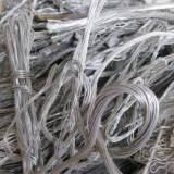 回收废铝多少钱  回收废铝厂家报价