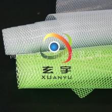 厂家直供0.3mm厚度周转箱防尘防雨环保PVC透明夹网布图片