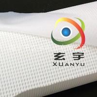 浙江生产超宽5米PVC户外喷绘网格布 透风大型招牌广告布图片