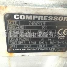 二手大金压缩机 二手大金风冷压缩机 二手大金单螺杆压缩机
