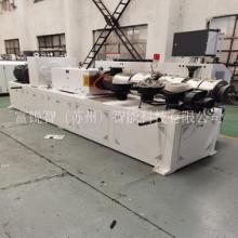 江苏MPP管材生产线  PP板材生产线厂家价格  PE管材生产线厂家批发价  优惠图片